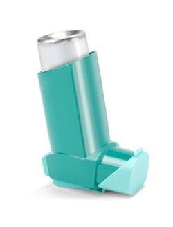 Так выглядит ингаляционное устройство, применяемое для купирования приступов бронхиальной астмы.