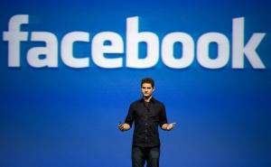 Дискуссия, посвященная качеству подготовки кадров, через сеть интернет транслировалась в социальной сети Facebook. Таким образом, за ходом обсуждения в режиме реального времени могли следить все заинтересованные пользователи. (кликните картинку для увеличения)