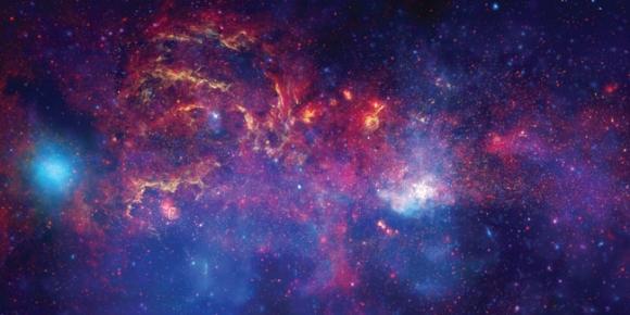 Центра Млечного Пути